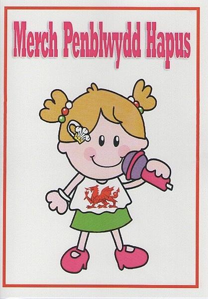 Welsh greeting cards cardiau cymraeg merch penblwydd hapus occasion greeting cards welsh greeting cards cardiau cymraeg merch birthday cards merch m4hsunfo