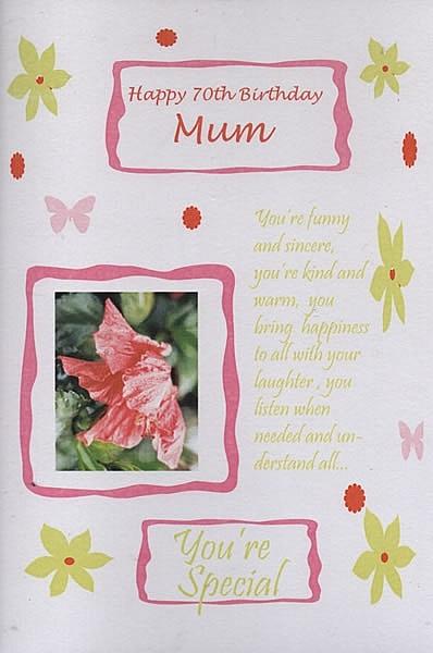 Female Relation Birthday Cards Happy 70th Birthday Mum