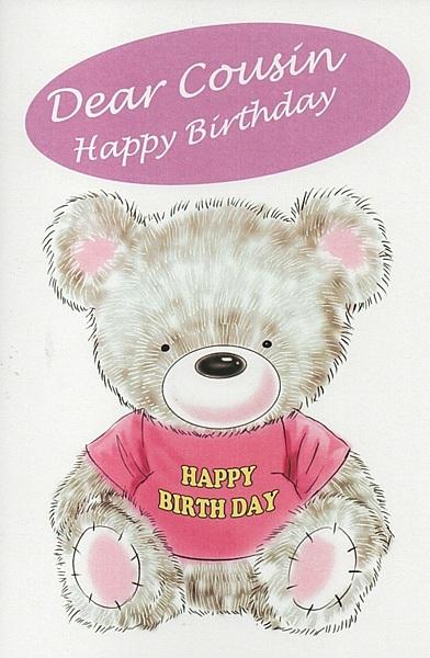 Female Relation Birthday Cards Dear Cousin Happy