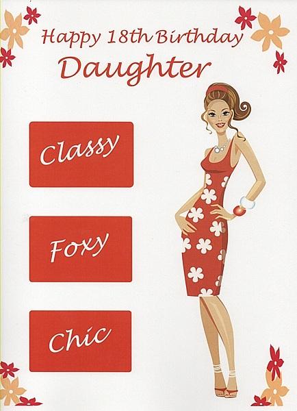 Female Relation Birthday Cards Happy 18th Birthday Daughter